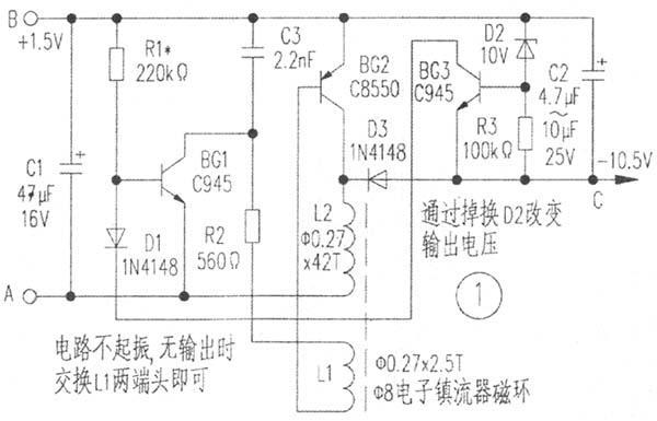 简介500型系列万用表9V电池的高性能代换电路