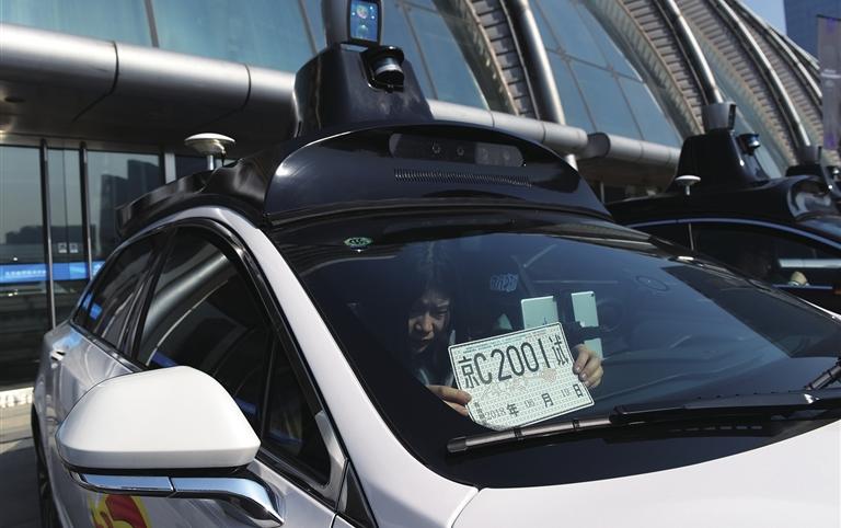 我国首条自动驾驶车辆测试道路正式对外开放