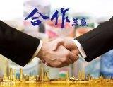 PCB签约/开工项目总投资额就已超过223亿元人民币