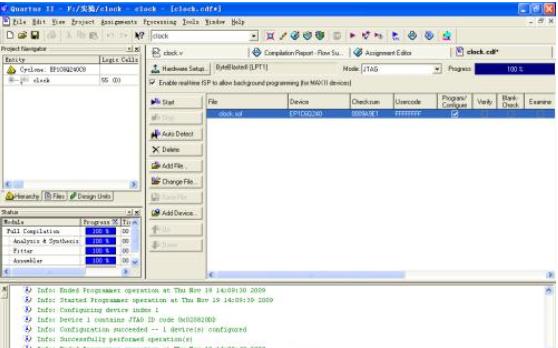 如何使用Verilog HDL设计2位16进制的计数器详细程序分析