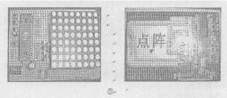 LED点阵汉字显示屏电路的工作原理及制作方法