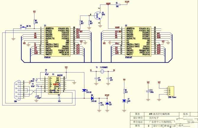 AVR高压并行编程器的制作方法
