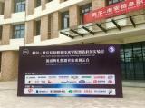 博众与戴尔合作共同建智造科创实验室,为中国制造业...