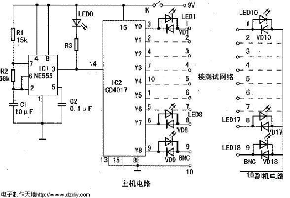 怎样用CD4017制作网线测试器