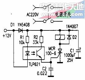 彩电遥控关机电路的工作原理