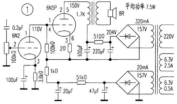 6N5P电子管直耦单端功放的原理及调试