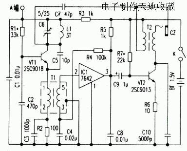 调频接收机的工作原理