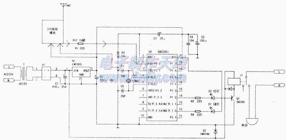 89C2051单片机无线遥控电铃的工作原理