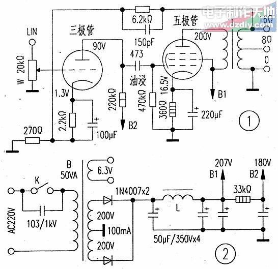 6MB8小功率电子管功率放大器的制作方法
