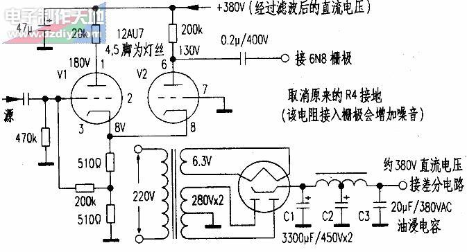 怎样制作电子管差分放大电路
