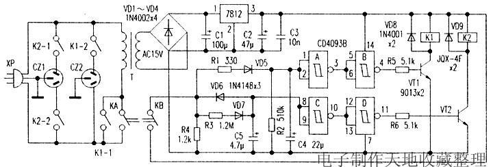 微机电源自控开关的工作原理