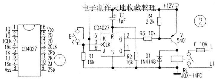 怎样用CMOS集成电路制作家用电器开关