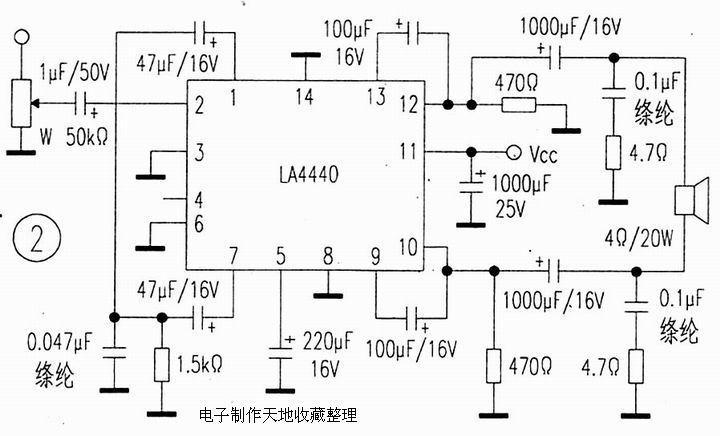 LA4440单片双声道功放集成块的原理