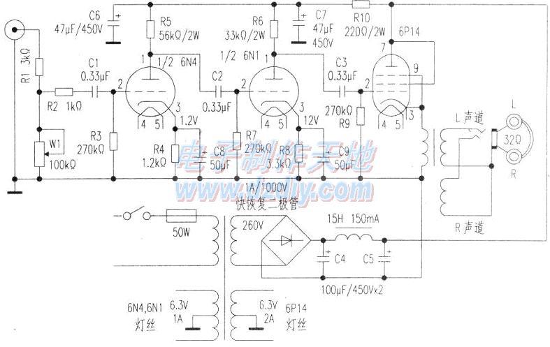 6P14耳机放大器的制作方法
