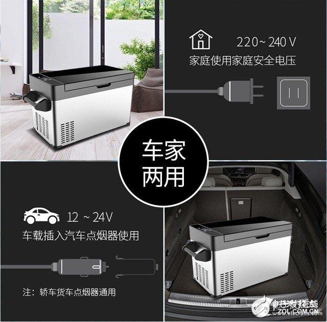 也酷Q30車載冰箱,支持APP控制、汽車蓄電池保護功能實現了車家兩用