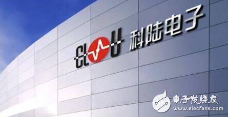 【號外】科陸電子中標深圳充電樁建設項目大單