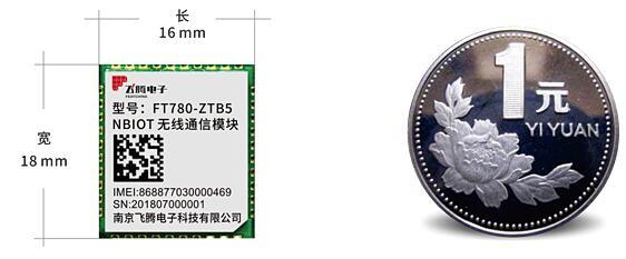 飛騰電子發布全球最低功耗的 NB-IoT 模組