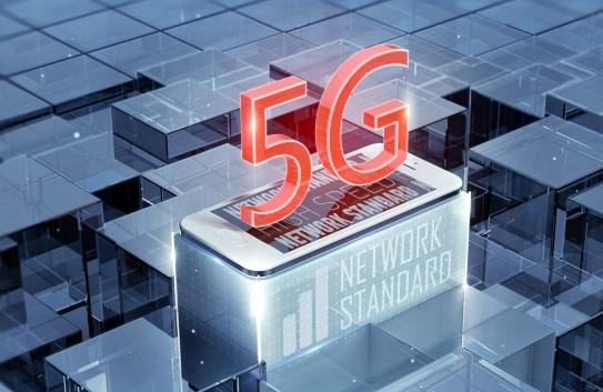 "5G的""揚帆起航""與商用的五個要素緊密相連"