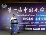 中国电信斥资8亿元推动物联网终端成本降低