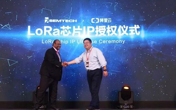 阿里云IoT联合ASR发布LoRa芯片系统解决方案 并获Semtech公司LoRa IP授权