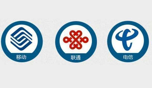 三大运营商广泛与垂直行业合作,5G商用落地指日可待