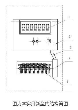 带机械读数超声水表的原理及设计