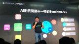 阿里巴巴资深架构师发布了AI Matrix——AI Benchmark 基准测试平台