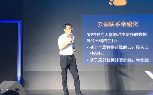 5G如何为AI补齐短板?寒武纪科技CEO陈天石这么说