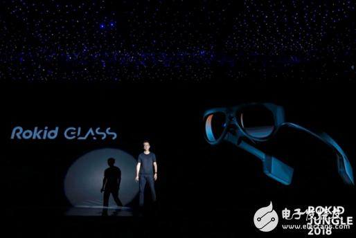 Rokid Glass:全球首款超轻便独立AR一体眼镜,支持人脸识别
