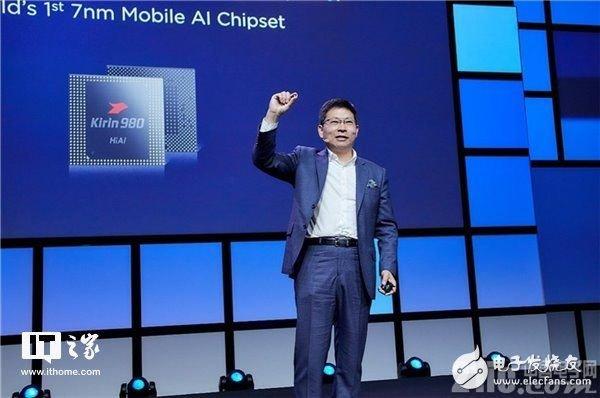 麒麟980与苹果A12 Bionic芯片,究竟孰强孰弱?