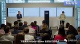 IBM的人工智能辯論系統Project Deba...