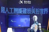 科大讯飞回应AI同传造假:AI无法替代同传