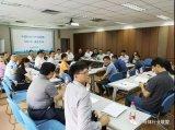 中国RISC-V 产业联盟是啥?为何要成立?