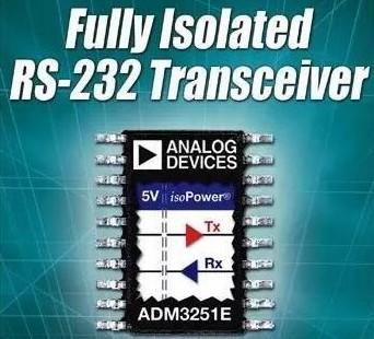 RS- 232串行接口标准依然在使用的因素