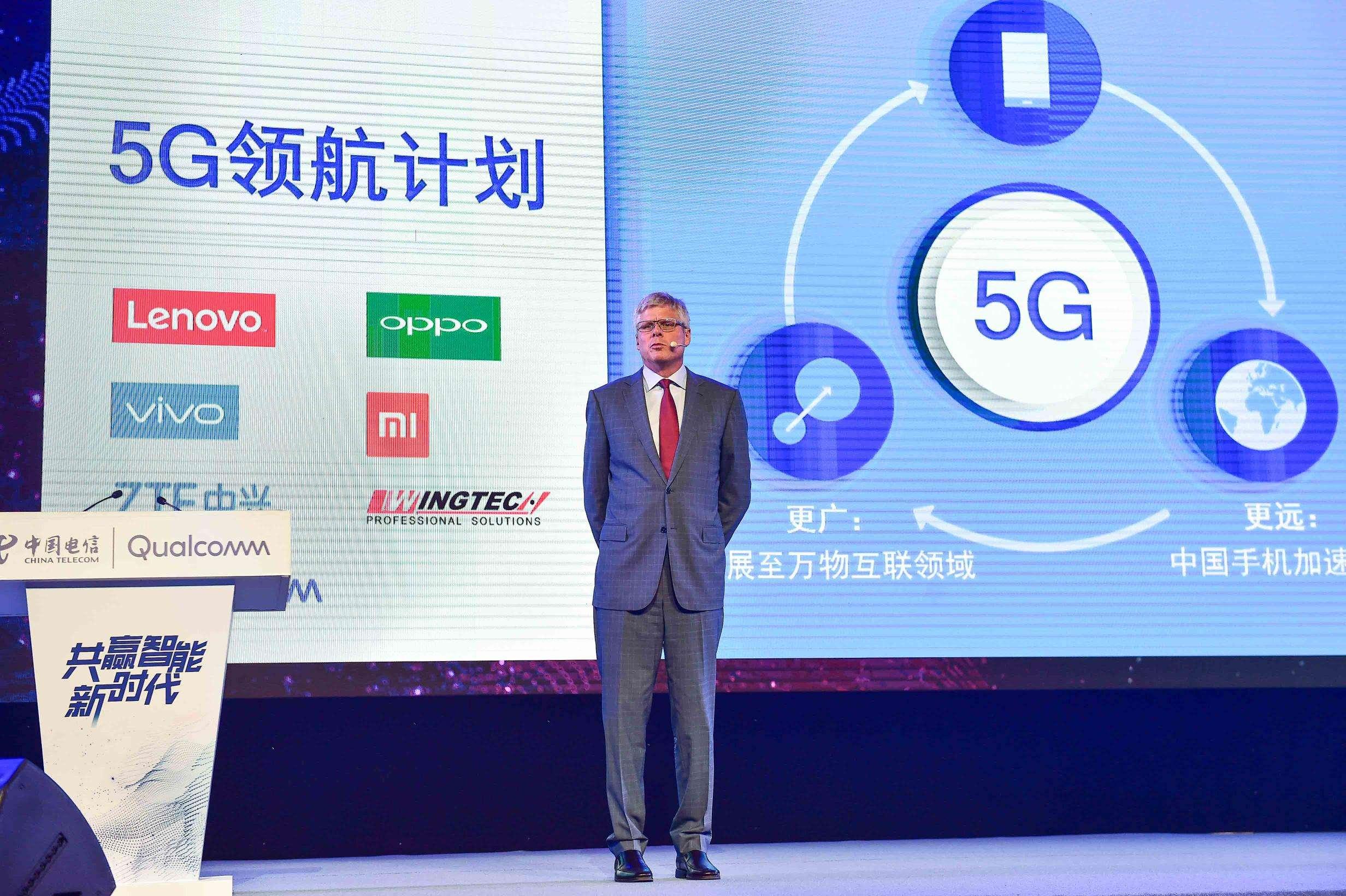中国信通在PT展上重磅展示两大核心平台和十一项融合创新业务