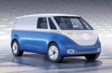 恒大与广汇集团签订战略合作协议 大众发布商用货运厢式概念车