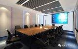 硬件会议系统与软件会议系统的区别是什么