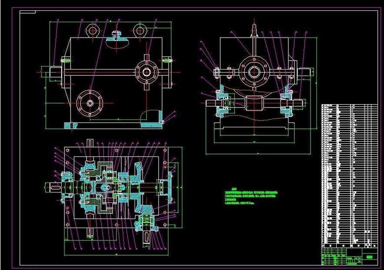 分析機械電子式軟起動裝置的控制系統 并進行實踐操...