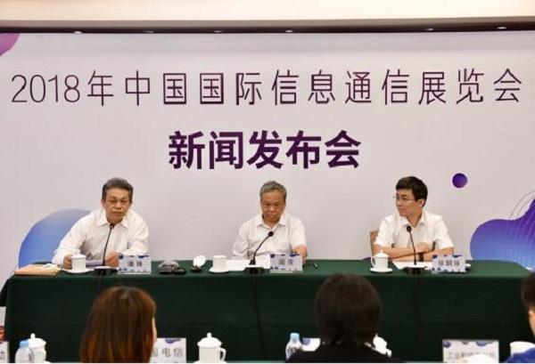 中国信科亮相2018中国国际信息通信展,展示了领跑5G商用的实力