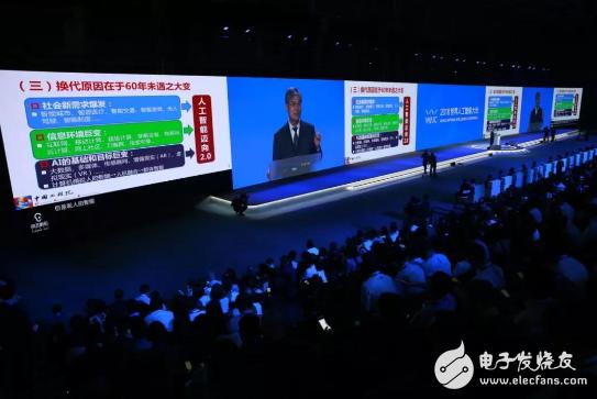 中國有史以來最豪華的人工智能秀場,押注AI是場大...