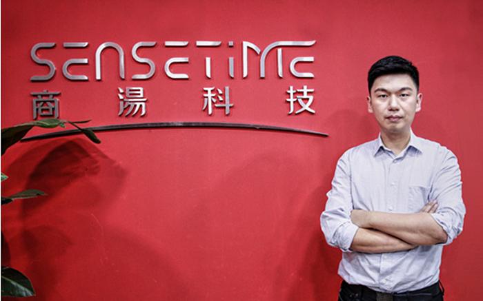 商汤集团成为第五大国家人工智能开放创新平台