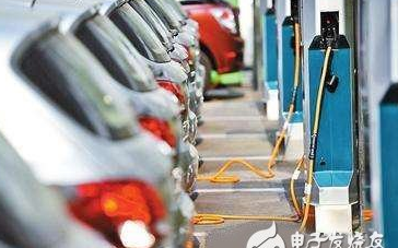 随着未来的发展,新能源汽车基数设施建设运营又将走向何处?
