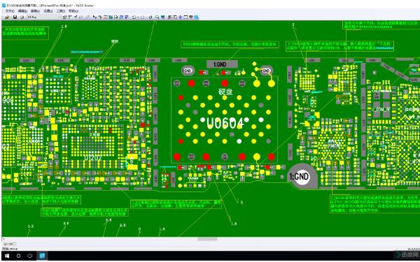 iPhone6维修利器-4.7寸点位图PCB文件免费下载