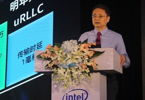中国电信期待与英特尔合作,引领垂直行业在5G上的...