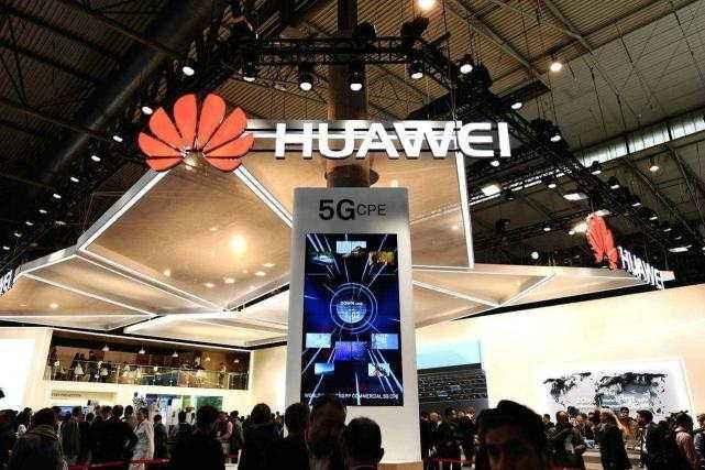 华为携5G产品亮相通信展,展现5Glong8龙8国际pt新时代