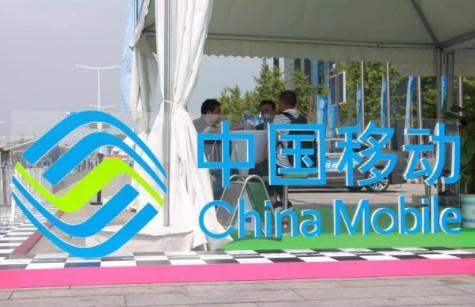 中国移动成为通信市场双料冠军后的下一步该怎么做?