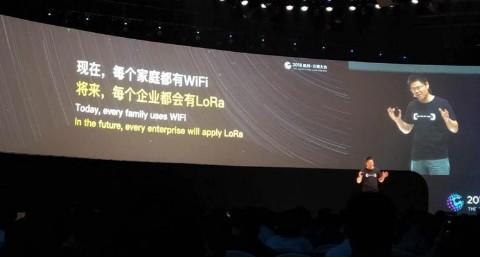 阿里云智联网科学家丁险峰:将来,每个企业都会有LoRa