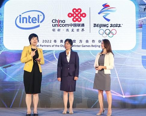 """中国联通携手合作伙伴加速实现""""智慧冬奥""""的五大目..."""