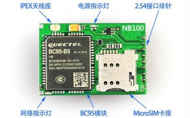 NB100和NB101基于BC95的NB小系统的详细使用说明免费下载