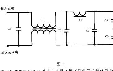 中国航天工业直流滤波器的通用规范详细资料免费下载